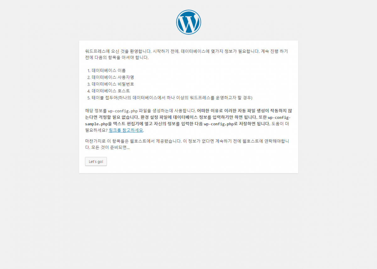 Wordpress 20