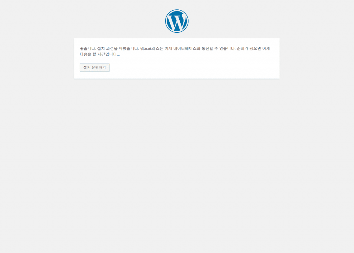Wordpress 22
