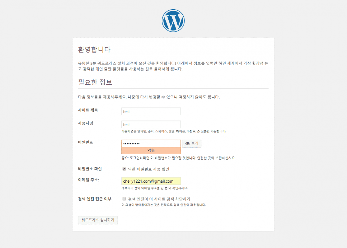 Wordpress 23