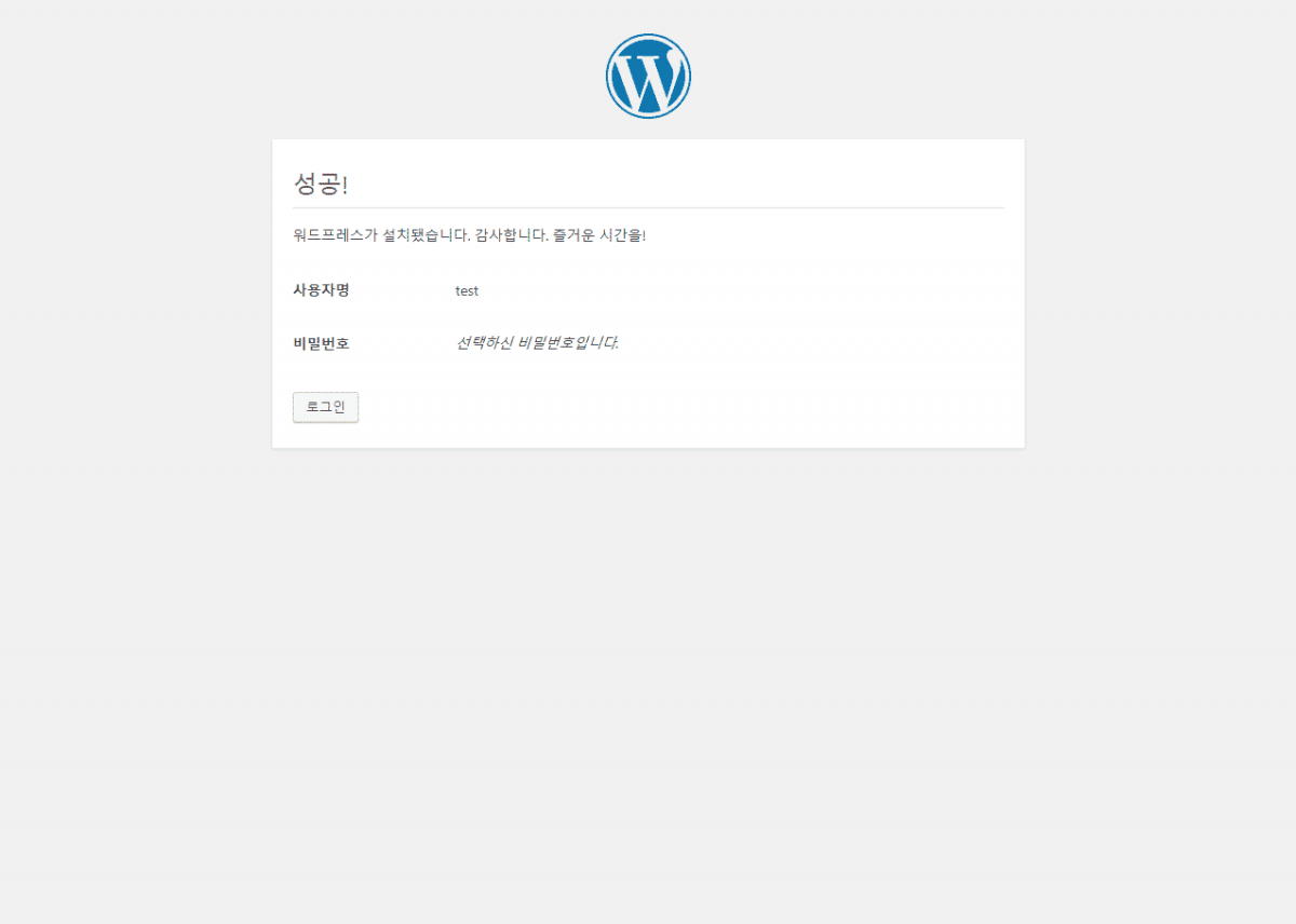 Wordpress 24