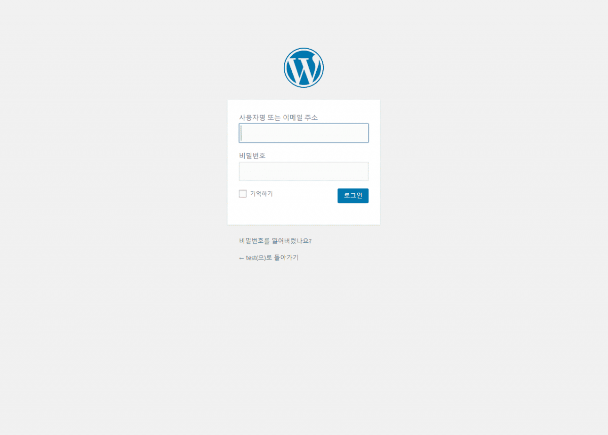 Wordpress 25
